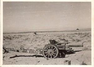 Captured German gun 2